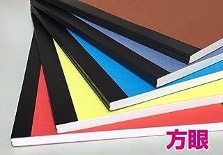ショウエイドー A6ノート A6(48枚)5色ノート<赤、黄、るり、はなだ、さび>方眼5色×2冊計10冊セット