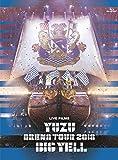 LIVE FILMS BIG YELL [Blu-ray]