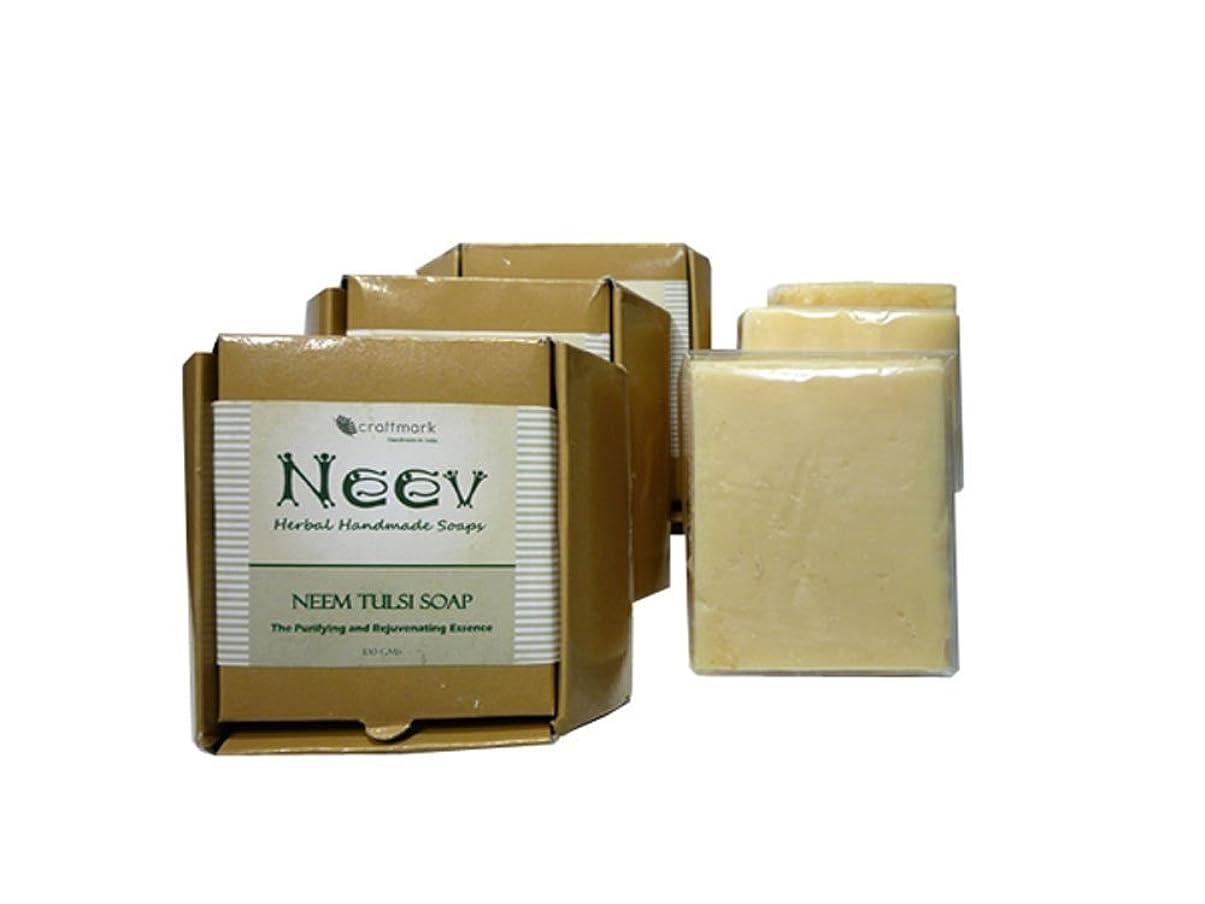 オフセット王女国内の手作り ニーブ ニーム トゥルシ ソープ 3個セット NEEV Herbal NEEM TULSI SOAP 3SET