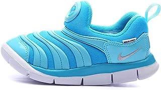 Nike 耐克 男鞋女鞋板鞋 休闲鞋343738-618