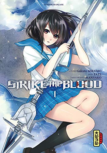 Strike the Blood, tome 1