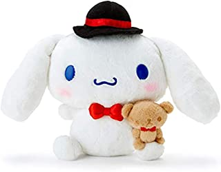 Sanrio JP Cinnamoroll Anniversary Plush Toy Japan Limited Edition 12