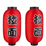 MyGift Traditional Japanese Style Red Hanging Paper Lantern Lamps, Set of 2
