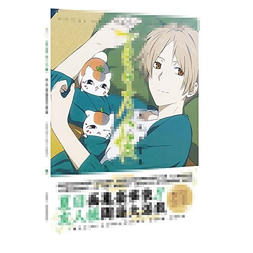 JINGXINA Natsumes Book Of Friends/Anime Periphery/Folder/Illustrator/Original/Poster/Character Card/Poster/Postcard/Lomo Card/Sticker/Access Control Card/Sketch Line/Geschik