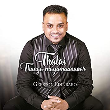 Thalai Thangamayamaanavar