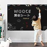 Wooce 黒板シート 厚め0.19mm 壁に貼れる黒板 ブラックボードシート 壁紙シール 貼り付け簡単 はがせる 書きやすくて消しやすい フリーカット可能DIY 子供 落書き 仕事(60×200cm)