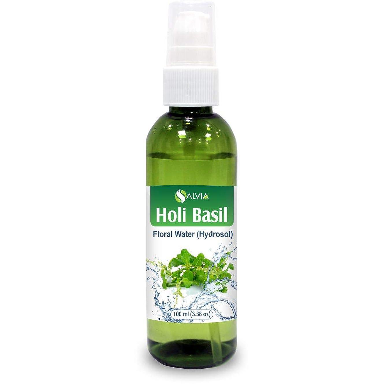 まだら優れた謎Holy Basil (Tulsi) Floral Water 100ml (Hydrosol) 100% Pure And Natural