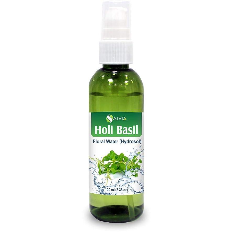 色コイン快いHoly Basil (Tulsi) Floral Water 100ml (Hydrosol) 100% Pure And Natural