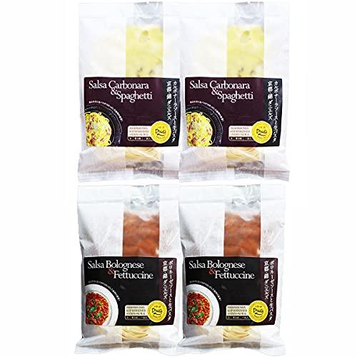 ダニエルズ 冷凍 パスタソース 2種 生パスタ セット 4食 パスタ 麺類 カルボナーラ ボロネーゼ 調理セット