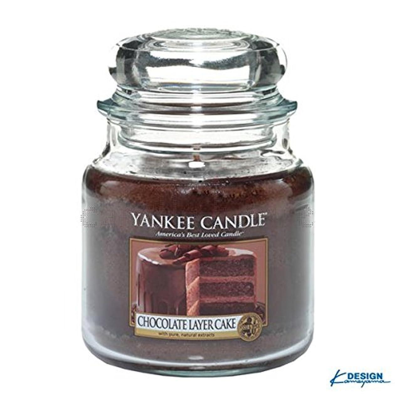 YANKEE CANDLEジャーM 「 チョコレートレイヤーケーキ 」