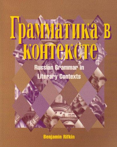 Grammatika v kontekste: Russian Grammar in Literary Contexts