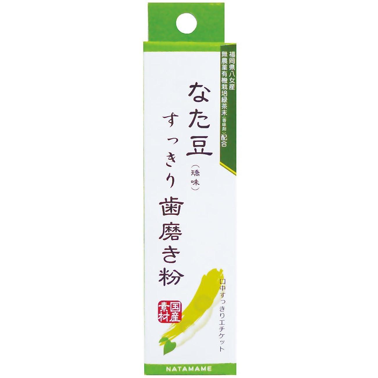 世界的に早める冗談でなた豆すっきり歯磨き粉 30g