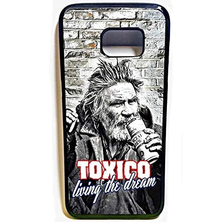 お願いします過ち力強いToxico - Living The Dream Phone Case (Samsung) Samsung S8 Plus
