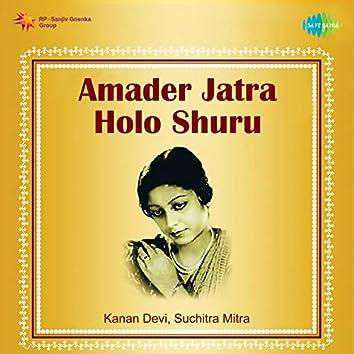 Amader Jatra Holo Shuru - Single