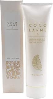 Cocolarme VCO Mild Cleansing Make up Remover