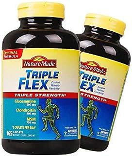 Nature Made莱萃美三倍维骨力软骨素氨基葡萄糖片165粒(2瓶)