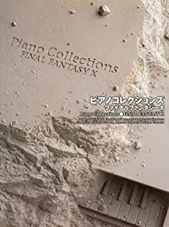 Final Fantasy X Piano Collection Sheet Music by Square Enix (2008-08-20)