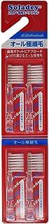 【シケン】 ソラデー専用スペアブラシ(4本入)コンパクトサイズ/オール極細毛【小さなお口の方】【成長期のお子様】【すみずみまで磨ける】【歯周病予防】【日本製】