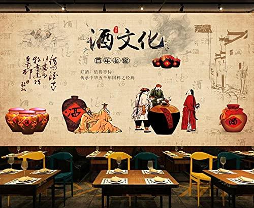 Tamaño personalizado nuevo retro nostálgico cultura del vino tienda de vinos comedor fondo decoración de la pared papel tapiz pub bodega industria del vino papel tapiz mural papel tapiz 3d-140X100cm