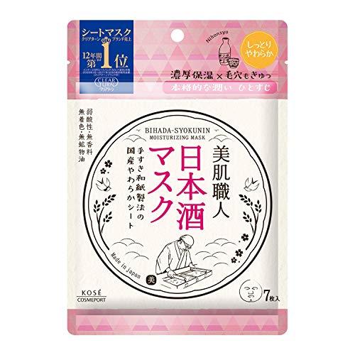 KOSE コーセー クリアターン 美肌職人 日本酒 マスク 7枚 フェイスマスク×4個