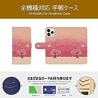 minisuit iPhone 11 ケース 手帳型 アイフォン11スマホケース アイホン11ケース 花柄 耐衝撃 カードポケット 専用カメラ穴 スタンド機能 桜の下に立てる女の子 かわいい シンプル ファッション 15428493