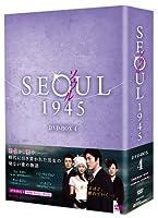 ソウル1945 DVD-BOX4
