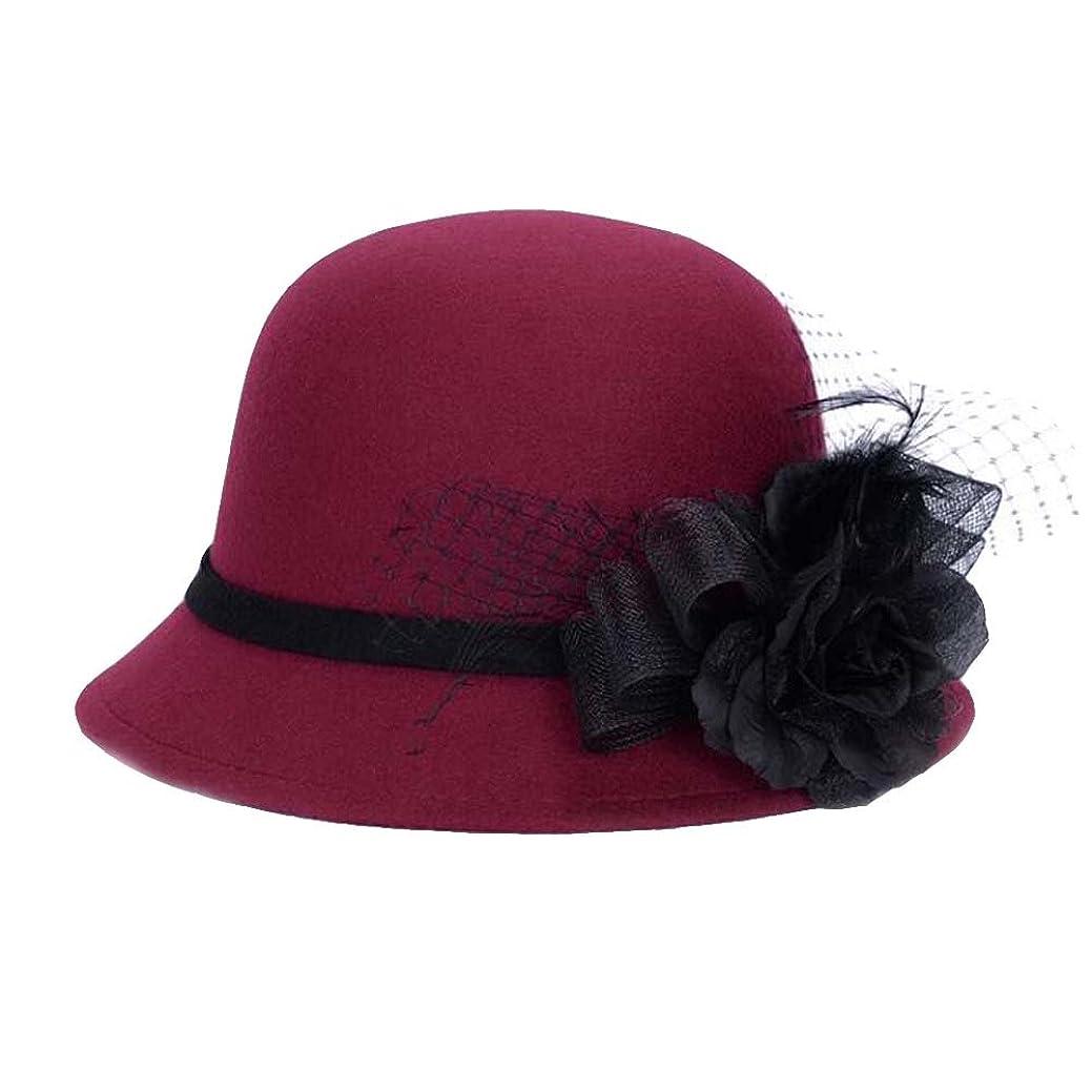 シャックル非アクティブ標高Bowler Hatブラック花フロッピー帽子ボウラーハットWide Brim Hat