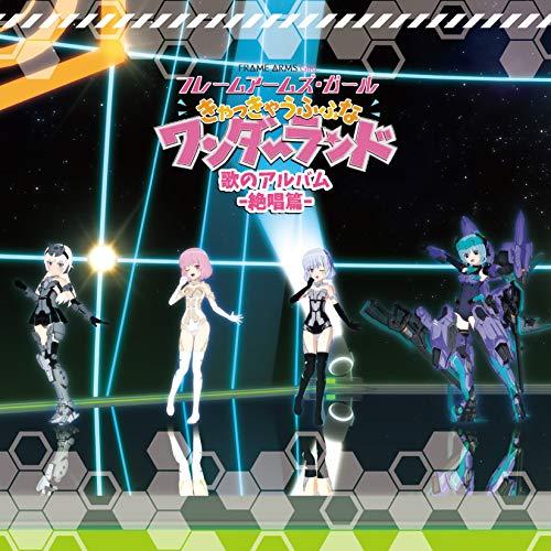 満場一致LOVE ENERGY (オリジナル・カラオケ)