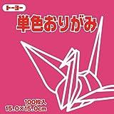 TOYO Papel de Origami Washi Chiyogami Papel Origami 15x15cm Japón (Rosa fucsia)