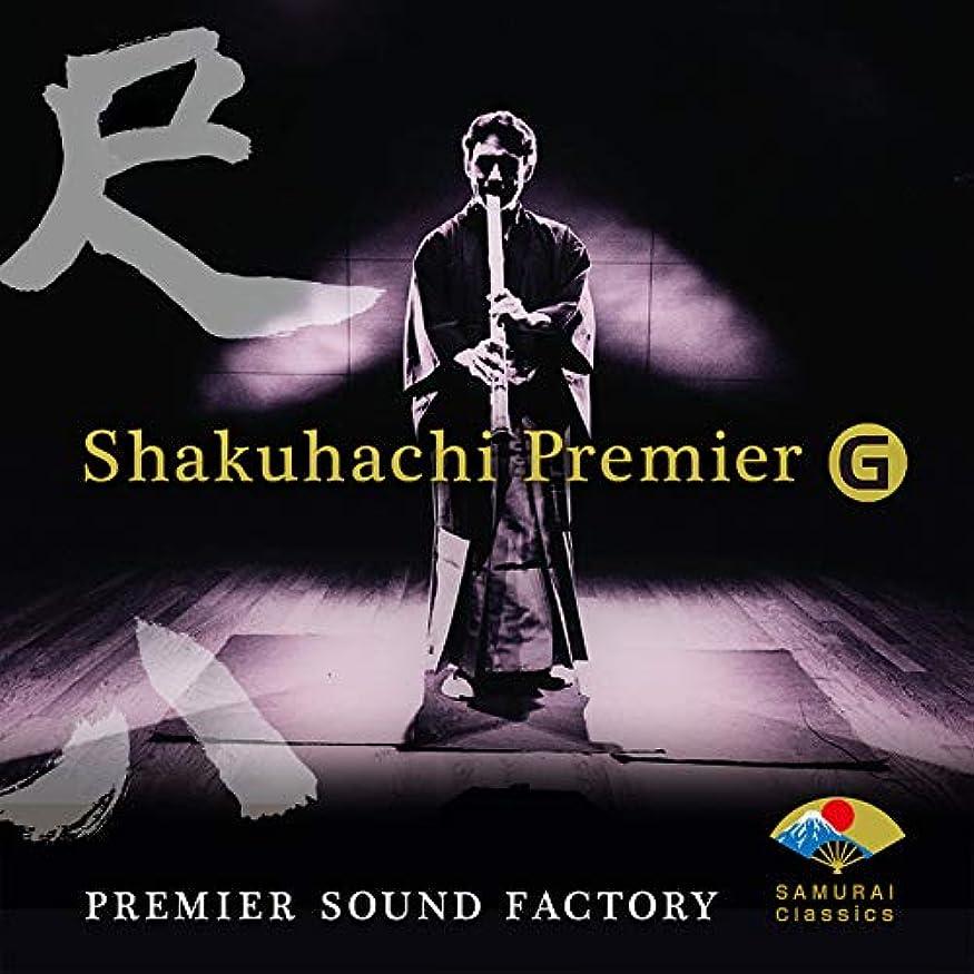 牛死パールPREMIER SOUND FACTORY 尺八 Shakuhachi Premier G – 尺八音源