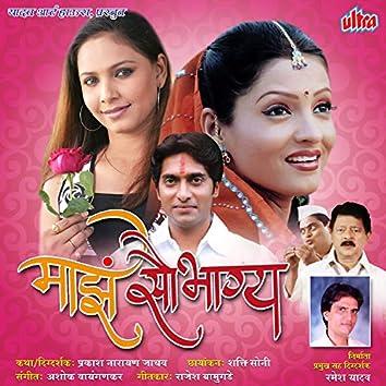 Majhe Saubhagya