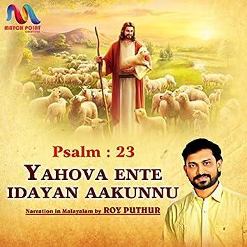 Yahova Ente Idayan Aakunnu (Psalm 23) - Single