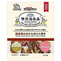 【セット販売】無添加良品 国産鶏の赤もも肉ミニ巻き 18本×3コ