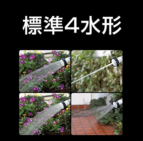 takagi(タカギ)『プログリップロング(GNW301N11)』