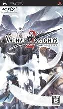 Valhalla Knights 2 [Japan Import]