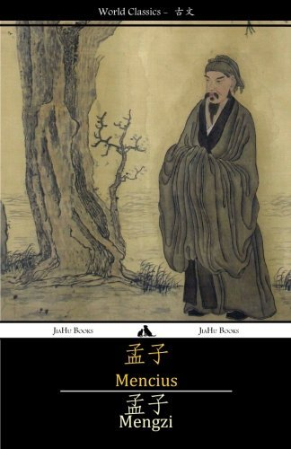Mencius (Chinese Edition) by Mengzi (2014-02-01)