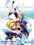Persona3 The Movie – #2 Midsummer Knight's Dream