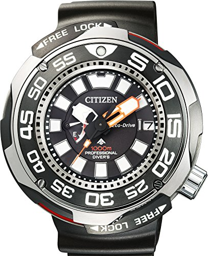 [シチズン] 腕時計 プロマスター エコ・ドライブ マリンシリーズ プロフェッショナルダイバー1000m BN7020-09E メンズ