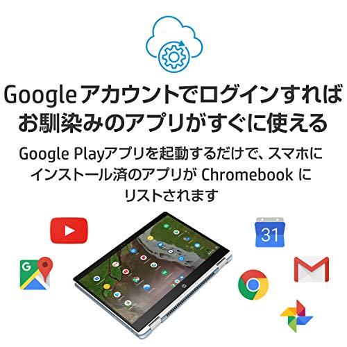 51jIuuwbYWL-【2020年版】Chromebookの国内正規品でUS(英語)配列を選択できるモデルのまとめ