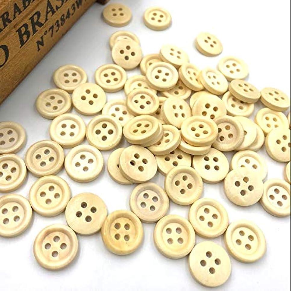部分的に旋律的美しいJicorzo - 4つの穴子供の縫製ウッドボタン15ミリメートル縫製クラフトミックスロット[50個]