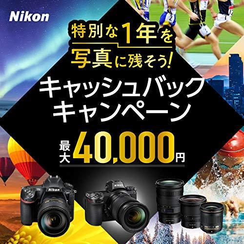 ニコン『AF-SNIKKOR58mmf/1.4G』