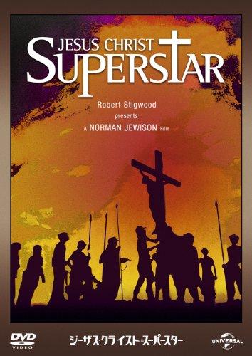 Jesus Christ.Superstar [1973] [DVD-AUDIO]