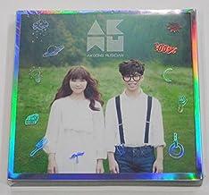 AKDONG MUSICIAN - Play (Vol. 1) CD+Booklet+Special Sticker