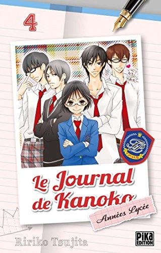 Le journal de Kanoko
