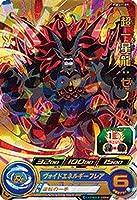 スーパードラゴンボールヒーローズ PSES11-09 超一星龍:ゼノ