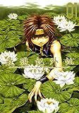 最遊記外伝: 1 (ZERO-SUMコミックス)