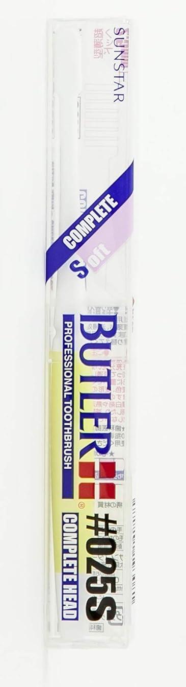 起こる増加する州サンスター バトラー 歯ブラシ  #025S