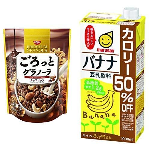 【セット買い】ごろっとグラノーラチョコナッツ400g 400gX6袋 + マルサン 豆乳飲料バナナ カロリー50%オフ 1L×6本