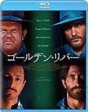 ゴールデン・リバー [Blu-ray]