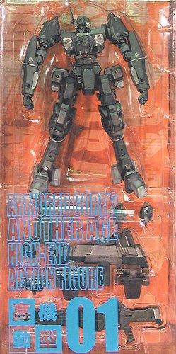 armored core model kits - 1